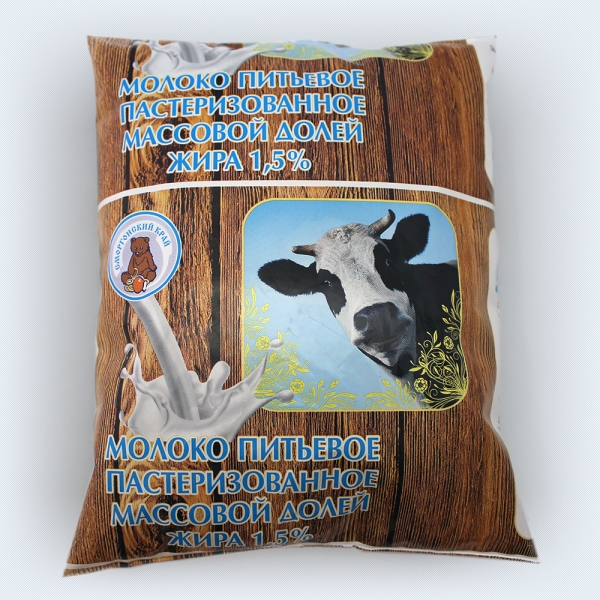 Milk paster. 1,5% fat polythene bag